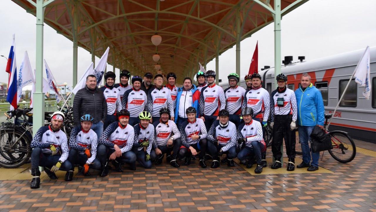 На территории парка «Патриот» прошел торжественный финиш велопробега Московской железной дороги