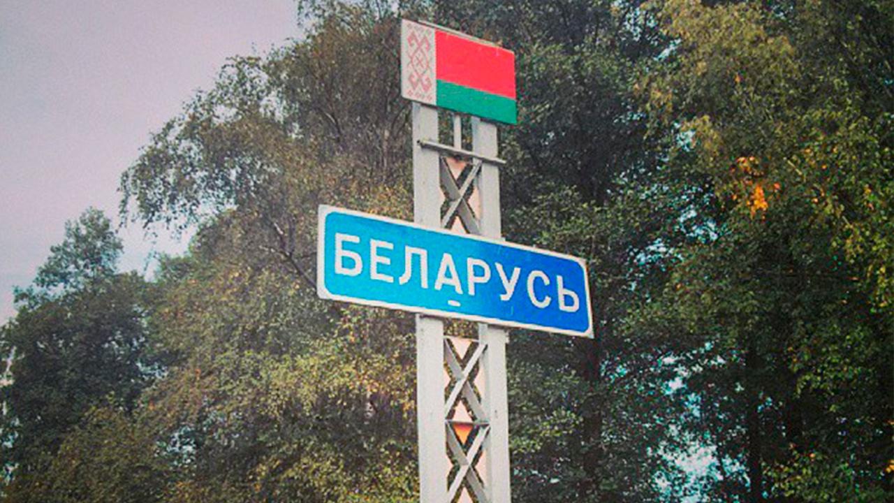 В МВД Белоруссии заявили, что Запад вытесняет в страну экстремистов под видом беженцев