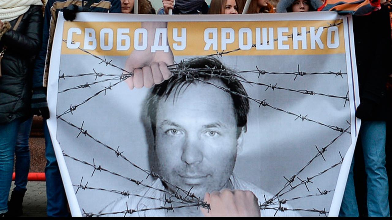 Дипломаты РФ посетили летчика Ярошенко в тюрьме США