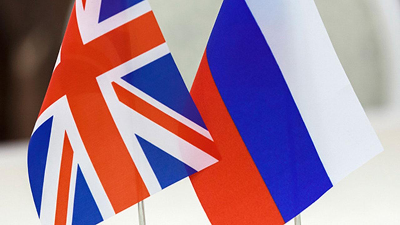 Российские инспекторы посетят британский военный объект