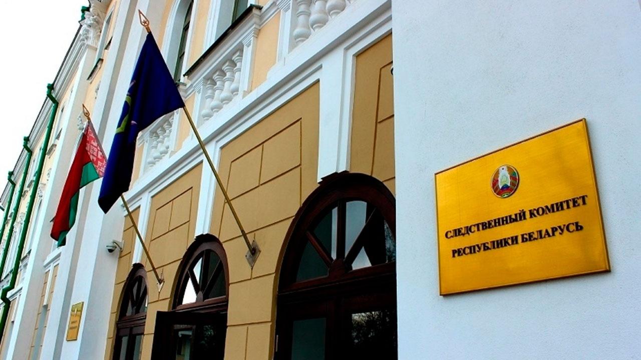 Супруга застрелившего сотрудника КГБ мужчины задержана в Белоруссии