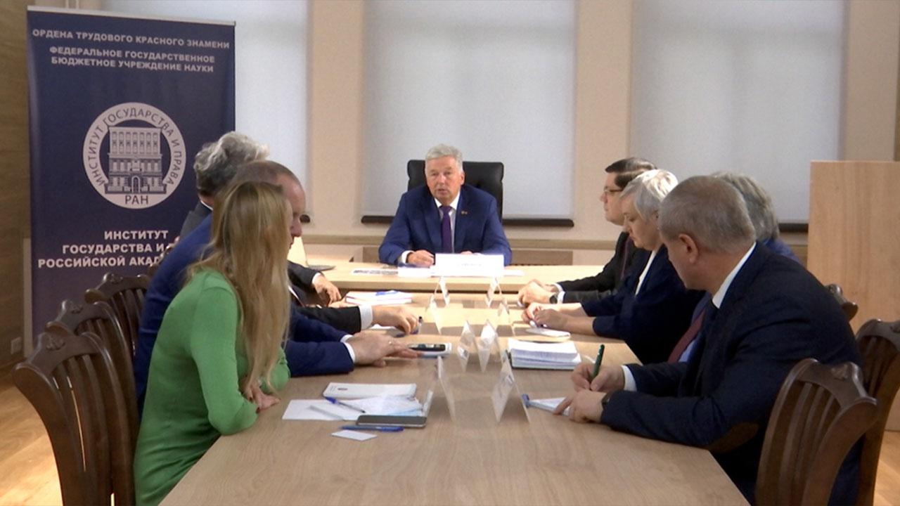 В РАН состоялся круглый стол, посвященный трибуналу в Нюрнберге