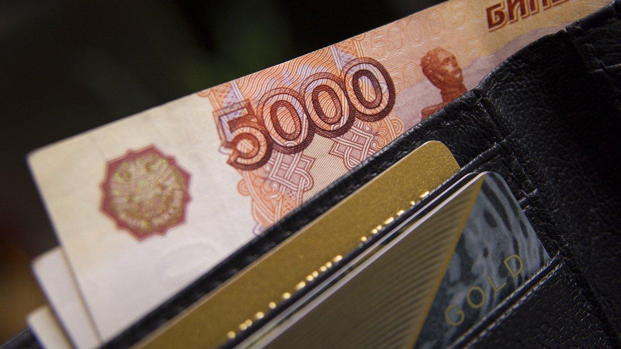 Размер максимального пособия по безработице в РФ вырастет до 12 792 рублей