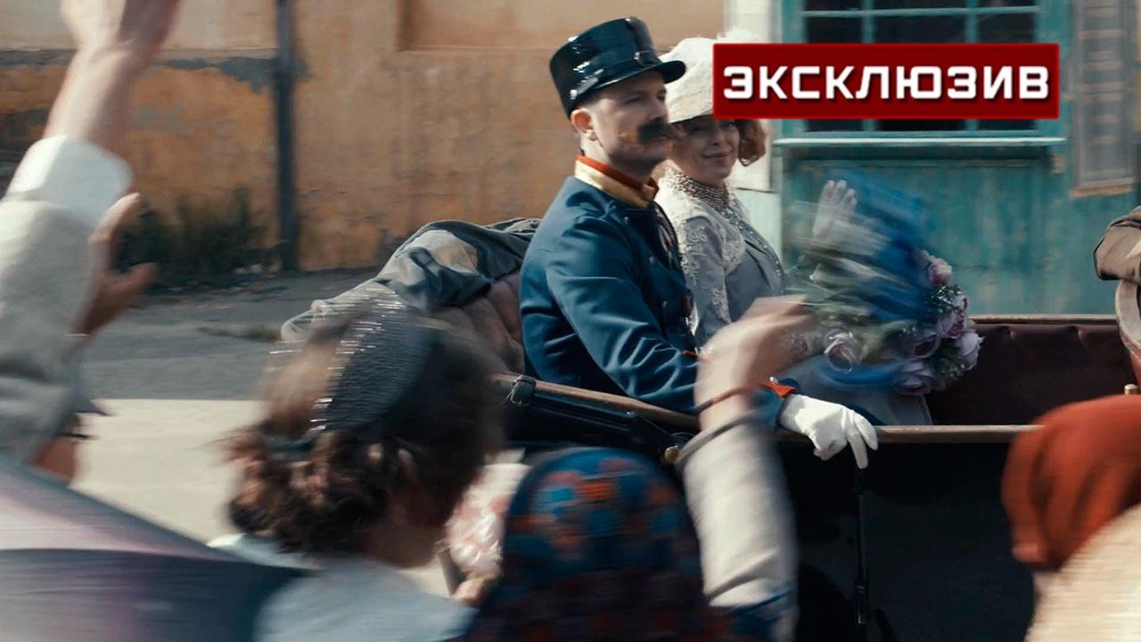 «Я обучал убийц Фердинанда»: опубликовано свидетельство о возможной причастности Британии к убийству австро-венгерского наследника