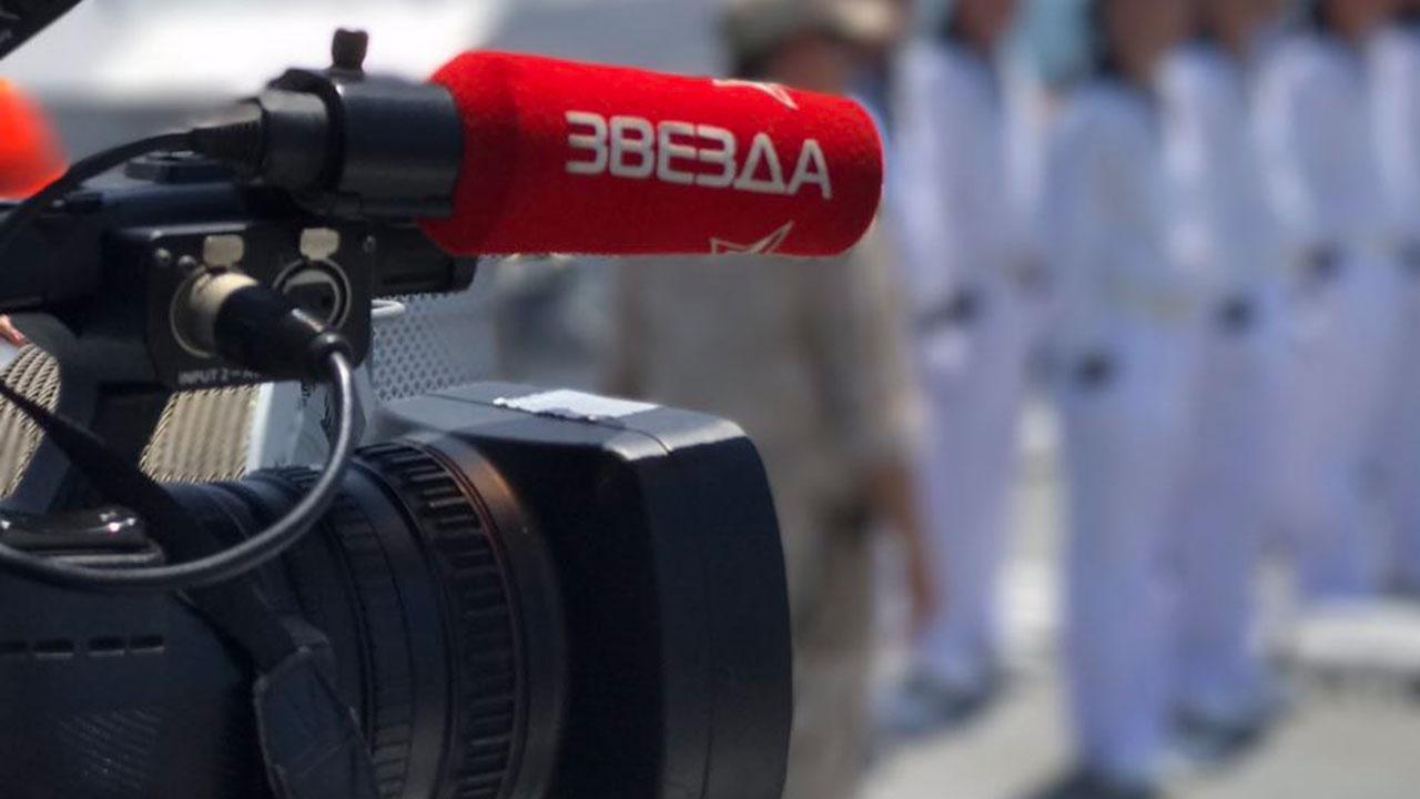Телеканал «Звезда Плюс» начал вещание в Белоруссии