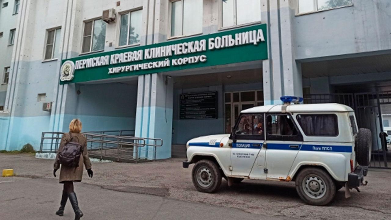 Подозреваемый в стрельбе в пермском вузе признал вину