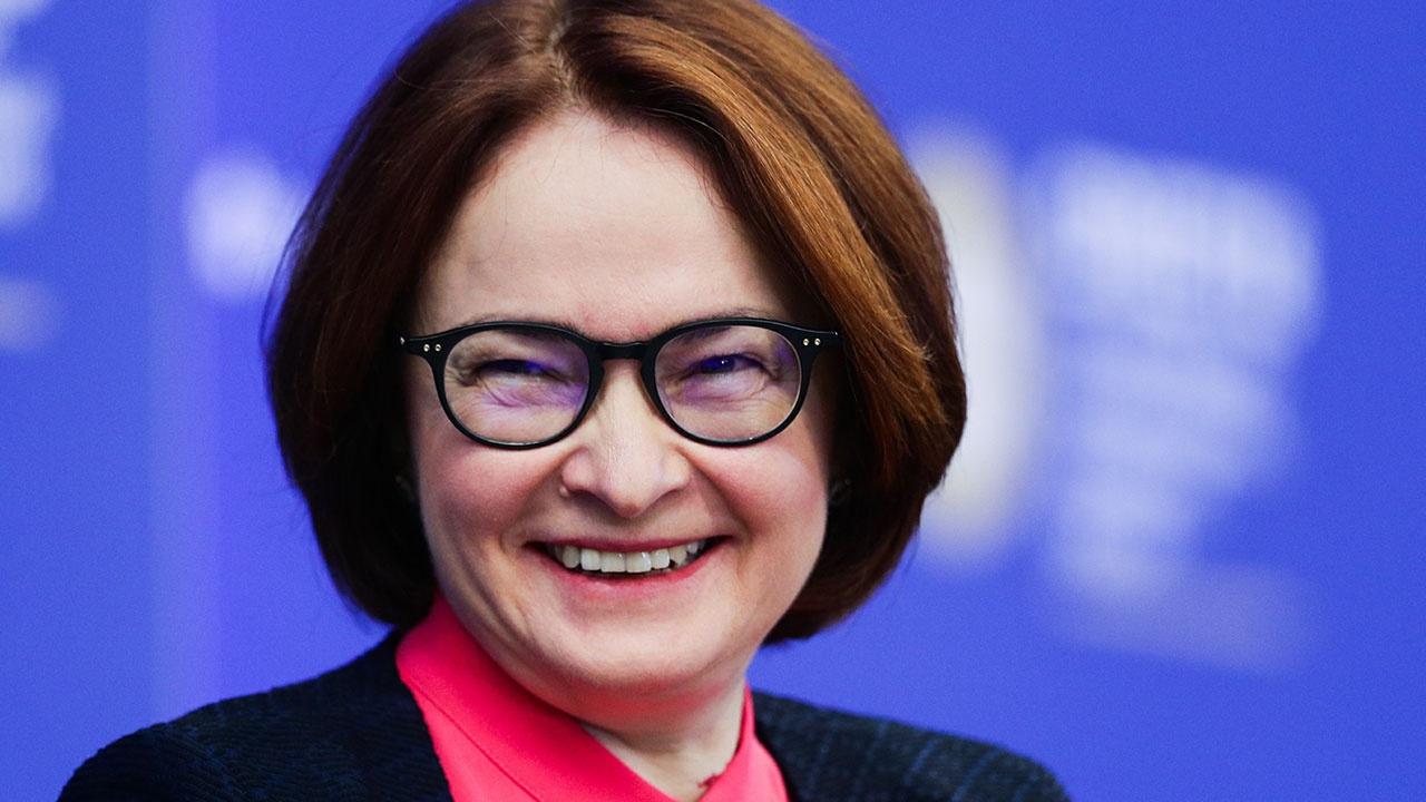 Глава ЦБ РФ рассказала, в какой валюте хранит сбережения