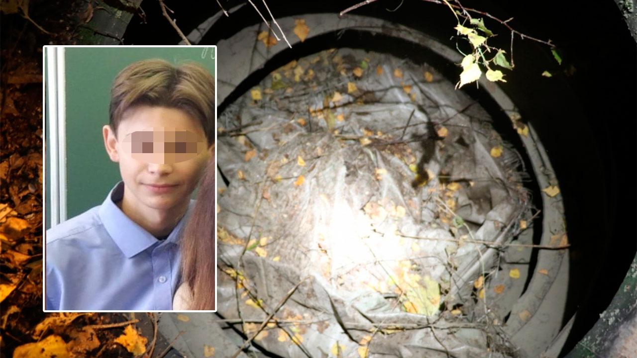 МВД раскрыло подробности оккультного убийства подростка под Рязанью