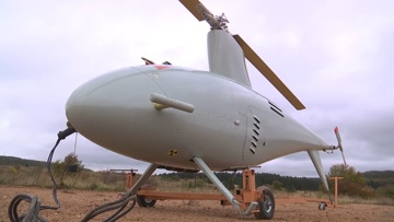 Уникальные кадры уничтожения беспилотного вертолета «Панцирями» в Сербии