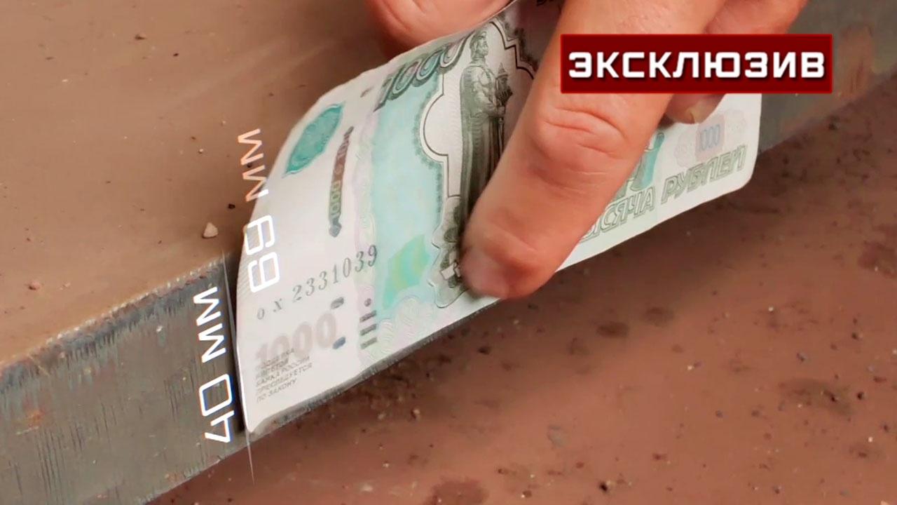 Толщиной с банкноту: на заводе «Янтарь» показали 40-миллиметровую бронесталь для больших десантных кораблей ВМФ