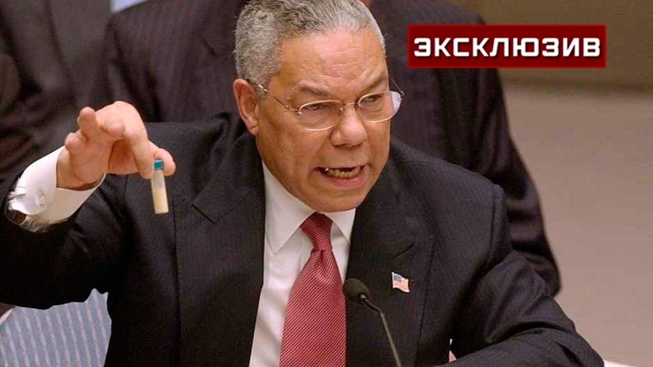 «С ним было интересно вести переговоры»: экс-начальник Генштаба ВС СССР рассказал о работе с бывшим госсекретарем США Колином Пауэллом