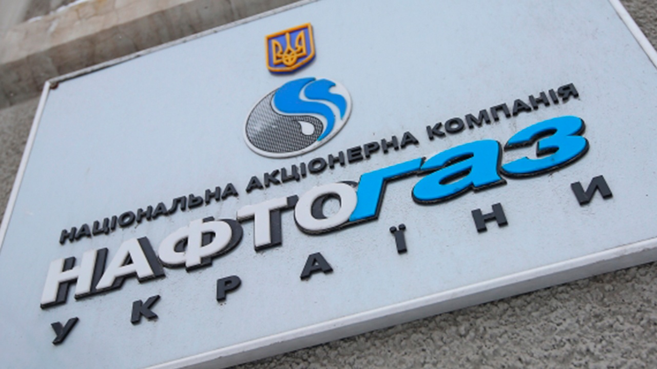Киев подал заявку на участие в сертификации «Северного потока - 2»