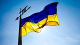 МВФ достиг рабочего соглашения с Украиной для транша в $700 млн