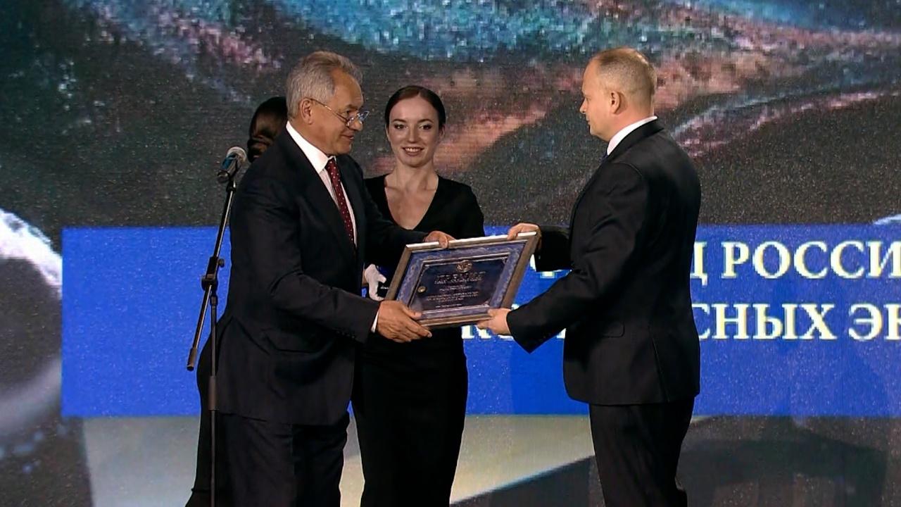 В мире науки и путешествий: как прошла церемония вручения премии РГО
