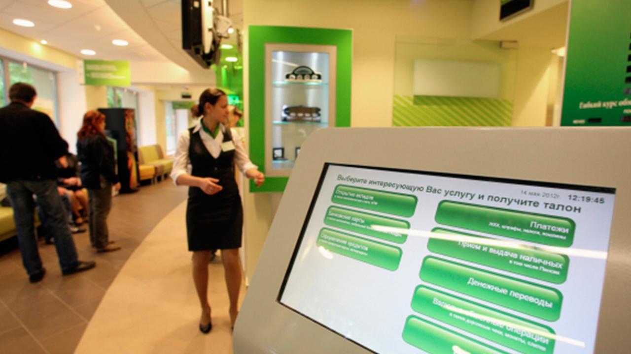 Россиян предупредили о новшествах по налогу на доход по вкладам