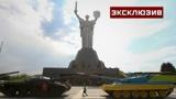 Украинская оппозиция назвала антироссийским трендом желание СНБО избавиться от термина «Великая Отечественная война»