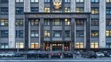 В Госдуме опровергли сообщения о регистрации в мессенджерах по паспорту