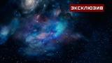 Астроном объяснил, как гибель звезд влияет на землян