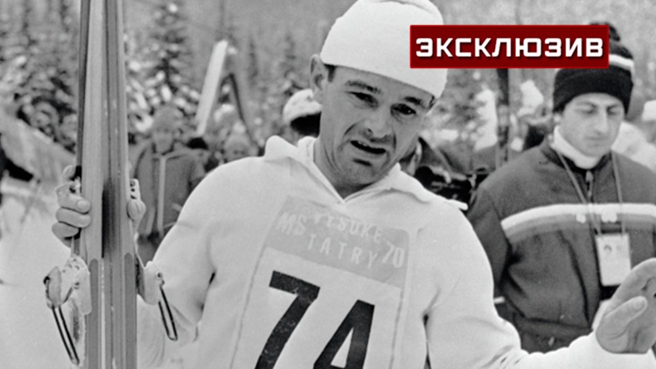 Вяльбе назвала причину смерти советского лыжника Веденина