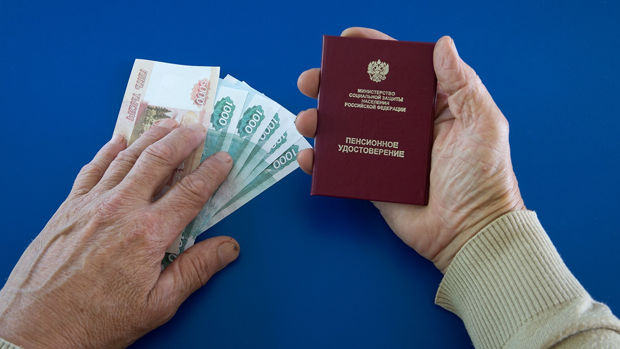 Эксперт перечислила категории россиян, у которых с ноября вырастет пенсия