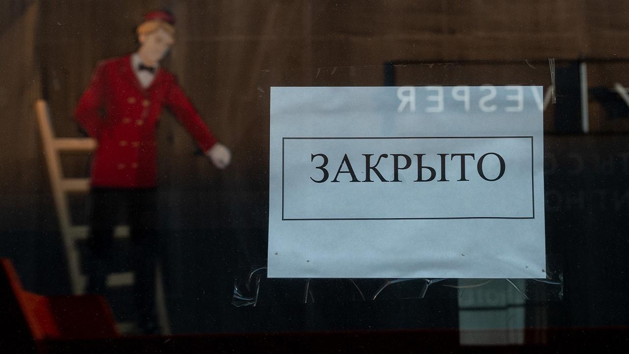В России на нерабочие дни закроют учреждения культуры