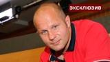 Боец ММА оценил уровень подготовки 45-летнего Емельяненко
