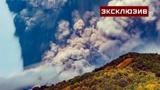 «Наслаждаемся природными фейерверками»: сицилиец рассказал о жизни возле действующего вулкана Этна
