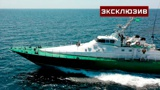 Гоночный болид на воде: в ФТС рассказали об особенностях кораблей проекта 14232