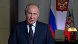 Путин поздравил сотрудников Федеральной таможенной службы с 30-летием ведомства