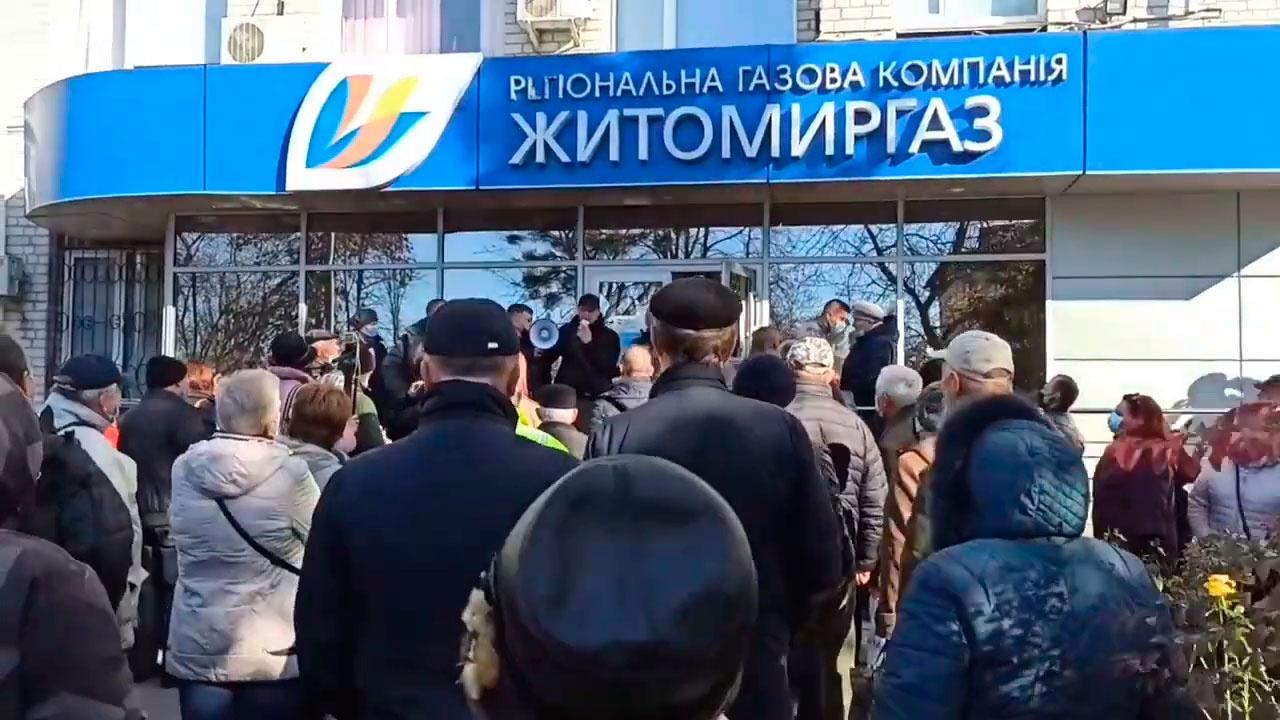 Возмущенные высокими тарифами ЖКХ украинцы прорвались в здание горгаза