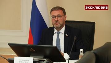 Косачев шуткой ответил на слова главы МИД ФРГ о ядерном сдерживании России