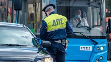 В ГИБДД рассказали о самых распространенных нарушениях в Москве