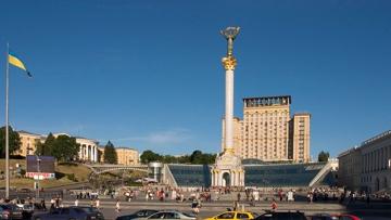 В ЛНР заявили, что Киев официально признал нарушение Минских соглашений